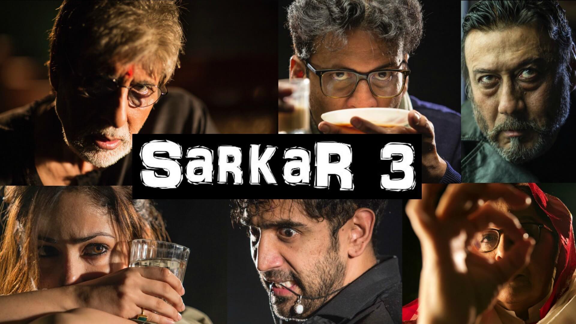 bp-sarkar-3-star-cast-amitabh-bachchan-jackie-shroff-rohini-manoj-bajpaye-yami-gautam_0